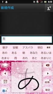 LacePink2 keyboard skin - screenshot thumbnail