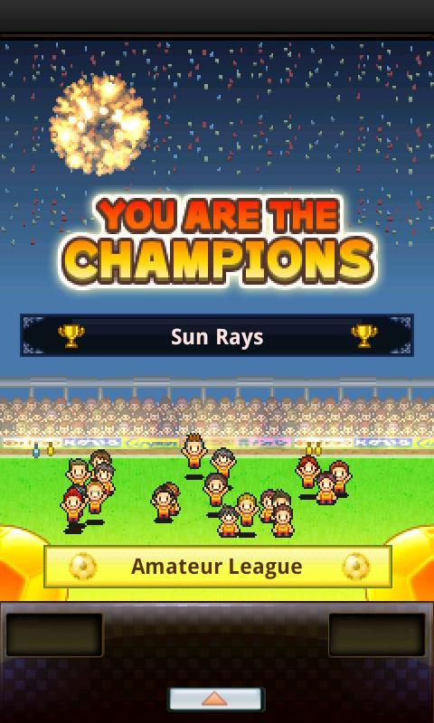 Pocket League Story - screenshot
