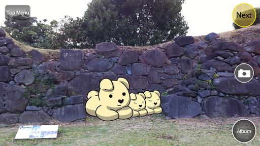 Hizen-Nagoya Castle 2.2.0 Windows u7528 3