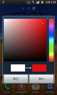 Iphone Style Color Folder - screenshot thumbnail