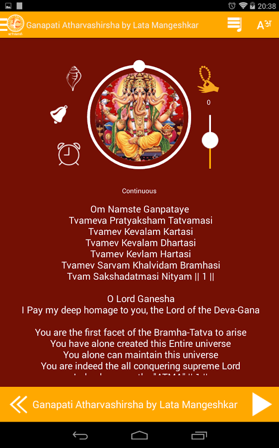 iChant- Pooja Mantra Aarti - Android Apps on Google Play