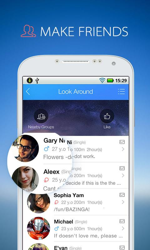 QQ International - Chat & Call - screenshot