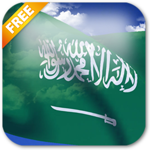 3D Saudi Ar.. file APK for Gaming PC/PS3/PS4 Smart TV