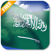3D Saudi Arabia Flag LWP