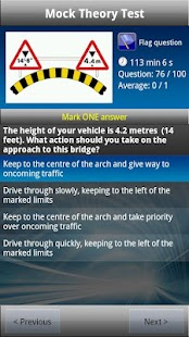 LGV Theory Test (UK) Free - screenshot thumbnail