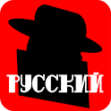 Secret Agent: Russian Lite icon