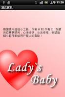 Screenshot of Lady's Baby