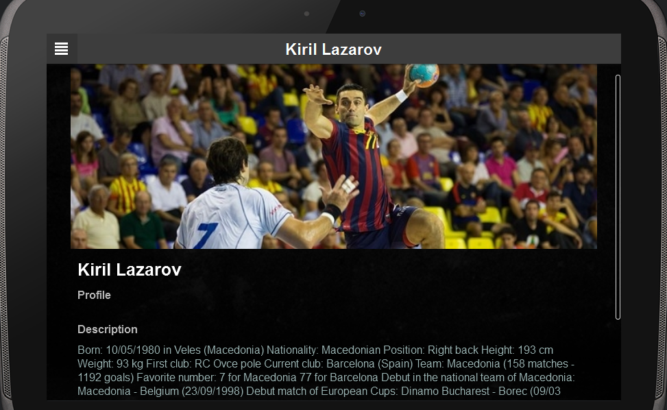 Kiril Lazarov- screenshot