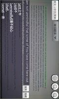 Screenshot of ScanDic Camera Translator
