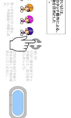 動競(うごけい)無料版のおすすめ画像2