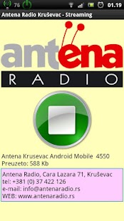 Antena Radio Krusevac- screenshot thumbnail