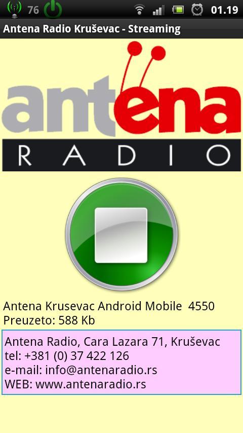 Antena Radio Krusevac - screenshot