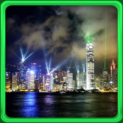 香港ライブ壁紙 個人化 App LOGO-硬是要APP
