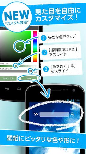 Yahoo 検索(軽量版)