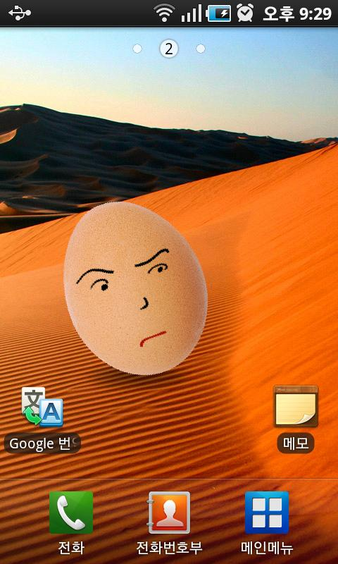 egg face livewallpaper - screenshot