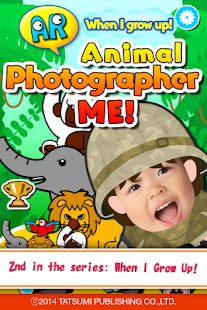 AR Animal Photographer ME!- screenshot thumbnail