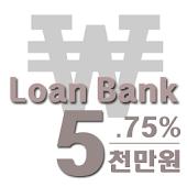 ▶직장인 신용대출 길라잡이◀캐피탈,저축은행,개인회생