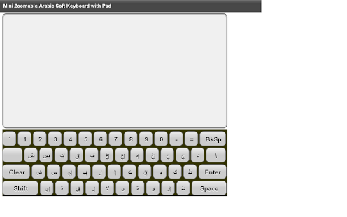 Mini Arabic Keyboard Pad