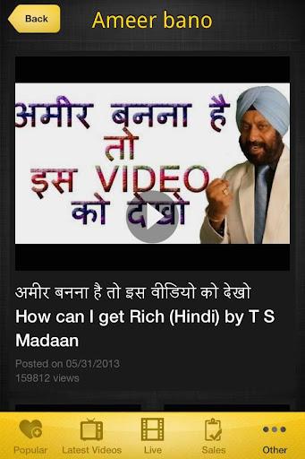 Motivational Videos in Hindi