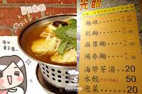 ㄚ豬仔 素食臭豆腐