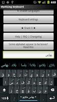 Screenshot of Jawi Keyboard Plugin