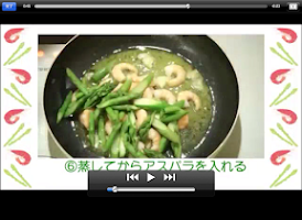 Screenshot of ネオポスター -nepo-