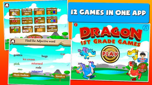 ドラゴンズ一学年ゲーム