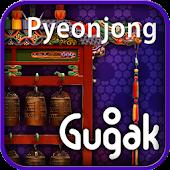 Pyeonjong(kr)
