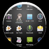 CK Apps Organizer