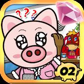 3國小豬 搲爆頭