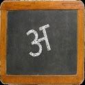 Marathi Balwadi - Lite icon