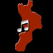 Eventi In Calabria