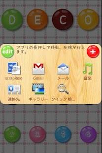 MarbleDecoKey- screenshot thumbnail