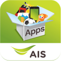 AIS Apps icon