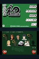 Screenshot of Mahjong Nagomi