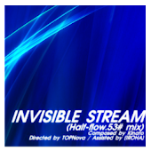 (DMA) Invisible Stream