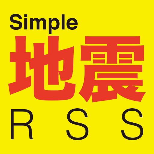 シンプル地震RSS2 天氣 App LOGO-硬是要APP