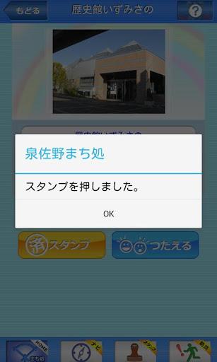 u6cc9u4f50u91ceu307eu3061u51e6 1.1 Windows u7528 4