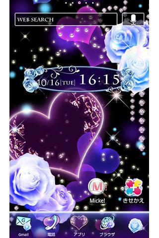 Prism Heart for[+]HOMEu304du305bu304bu3048u30c6u30fcu30de 1.1 Windows u7528 1