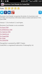 Free Business Card Scanner for Suite CRM- screenshot thumbnail