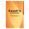 Gulistan Translated By Saadi logo
