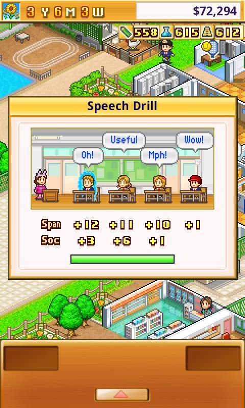Pocket Academy Lite- screenshot