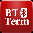 S2 Terminal for Bluetooth Free icon