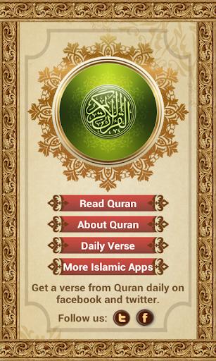 Al Quran PRO - القرآن ISLAM