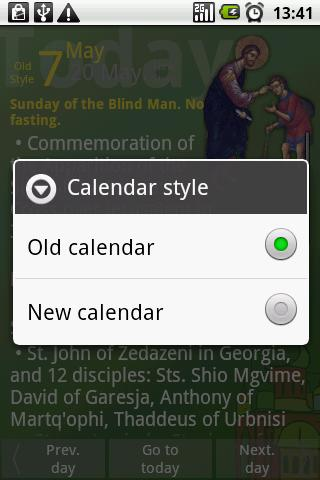 Orthodox Calendar- screenshot