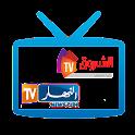 TV algerie logo