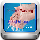 Washing Janaba In Islam
