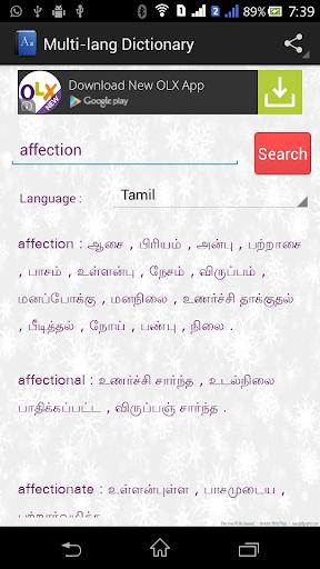 Multi-language Dictionary