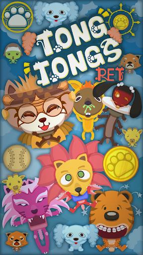 Tongtongs Pet