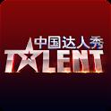 中国达人秀 logo